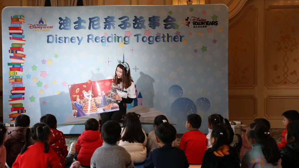 SHDR Disney Reading Together with kids