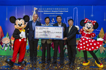 Disney Announces $3 Million (RMB 20 Million) Donation to Create Play Spaces in Children's Hospitals Across China