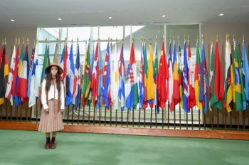 #DreamBigPrincess Exhibit Opens at United Nations Headquarters in New York