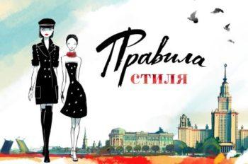 International Roundup: Disney in Russia