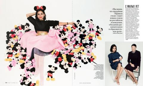 InStyle3