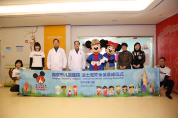 Shanghai Disney Resort Opens New Disney Play Room in Nanjing Children's Hospital
