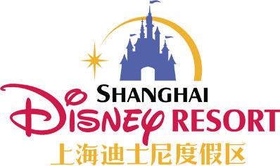 Shanghai-Disney-Resort-Logo
